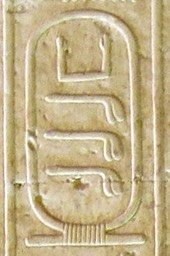 Titulary of Horus Nebre