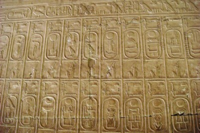 The Abydos King-list, carved into the walls of the temple of Seti I.