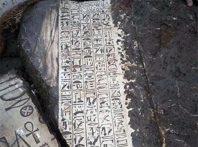 Some reliefs found at Giza - Source: Al Ahram