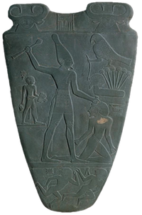 The Narmer Palette has played an important role in the Menes debate.