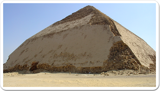 Snofru's Bent Pyramid, its characteristic shape the result of a decrease in angle about halfway up the monument, was the first pyramid built at Dashur.