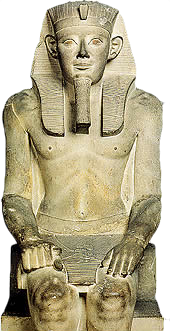 Amenemhat I, founder of the 12th Dynasty.