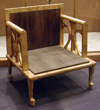 Chair from the Giza cache tomb of Hetepheres I.