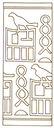 So-called Prince's seal of Heti and Horus Aha.
