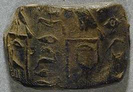 Seal impression of with the name of Horus Khaba.