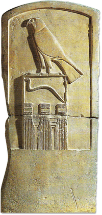 The Stela of Horus Djet, found at Abydos, is an early example of a Horus Name.