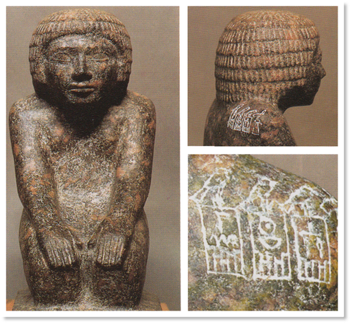 Statue of Hotepdief bearing the names of the first three kings of the 2nd Dynasty.