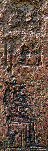 Khentkaus I's name, from her tomb at Giza.