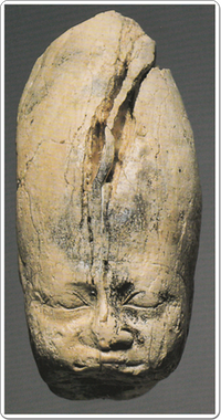 Unnamed head of a statue of a king.