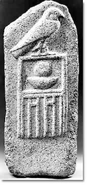 Stela of Nebre, showing his Horus Name