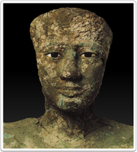 Head of the life-size statue of Pepi I