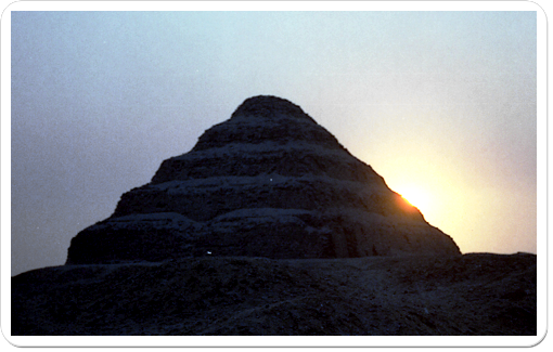 Sunset at Netjerikhet's Step Pyramid