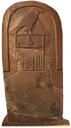Titulary of Horus Qa'a