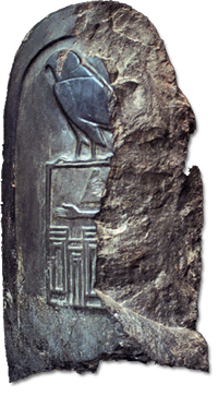 Fragment of a stele bearing the name of Horus Qa'a