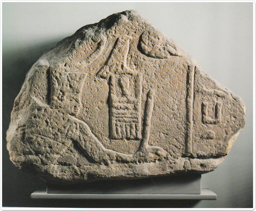 Sinai Relief showing Horus Sanakht slaying a foe.
