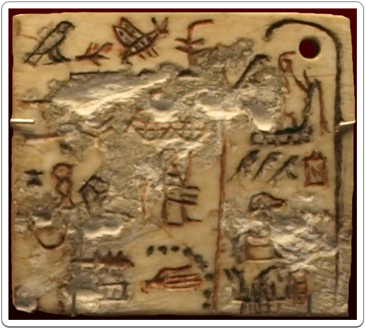 A year label from the reign of Horus Semerkhet.