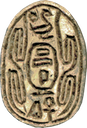 Scarab bearing the name of Sheshi, assigned to the 14th Dynasty