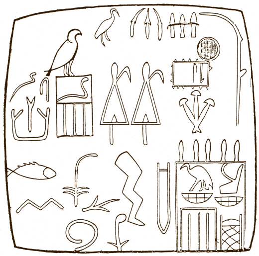 Year label of Horus Djet mentioning a visit to the shrine of the Two Ladies. The name of Sewadjka is written behind (to the left) of the king's.