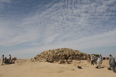 Remains of the Edfu Step Pyramid.